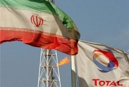 """""""توتال"""" ستطلب إعفاء لمواصلة تطوير حقل إيراني عند فرض أمیركا الحظر مجددا"""