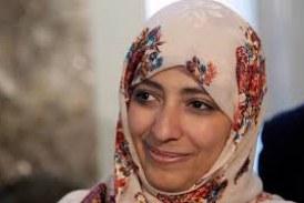 """توكل كرمان: ما يجري في اليمن هو""""احتلال كامل"""" وراءه """"الامارات"""""""