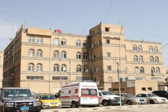 إعلان حالة الطوارئ الصحية في حجة وعمليات إنقاذ ضحايا حفل الزفاف تتواصل