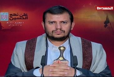 ( نص ) المحاضرة الثامنة للسيد عبدالملك بدرالدين الحوثي في (دروس ما بين الهجرة وعاشوراء) 1440هـ