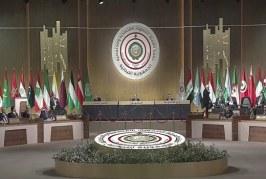 بدء أعمال القمة الاقتصادية العربية في بيروت