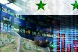 دراسة بريطانية تفجر مفاجأة عن الاقتصاد السوري في 2019