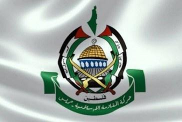 حماس تستنكر مشاركة مسؤولين عرب إلى جانب الصهاينة في مؤتمر وارسو