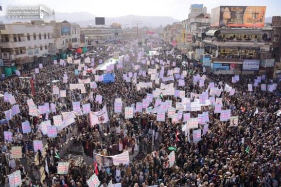 """مئات الآلاف في العاصمة صنعاء يشاركون في مسيرة """"البراءة من الخونة وتمسكاً بقضية فلسطين"""
